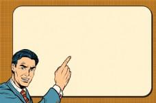 空白黑板海报漫画风格人物矢量素材