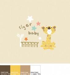 浅黄色颜色提取