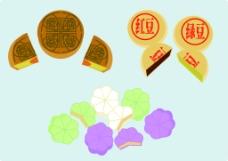 三款中秋月饼卡通素材插画