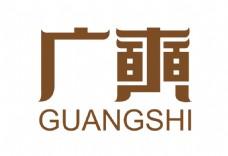 广奭字体设计