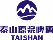 泰山原浆啤酒logo