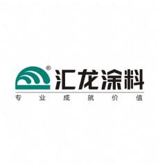 汇龙涂料logo