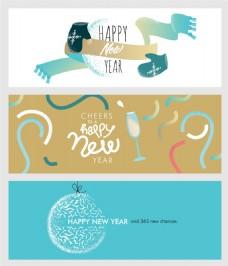 时尚简约小清新圣诞新年横幅海报矢量