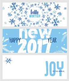 蓝色雪花背景2017年圣诞新年横幅海报