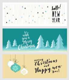 小清新插画圣诞新年横幅海报矢量
