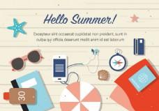 夏天旅游工具素材