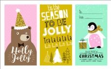彩色动物线稿圣诞节创意卡片矢量