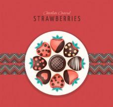 草莓巧克力矢量背景