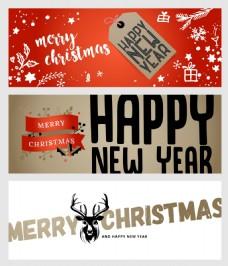 2017年圣诞新年横幅海报矢量