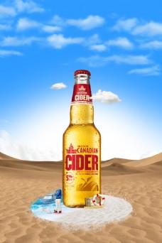 啤酒商业H5海报背景