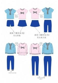 亲子装圆领条纹夏秋系列服装设计款式图效果