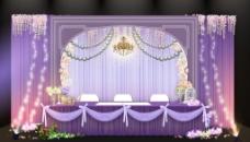 紫色婚礼签到台