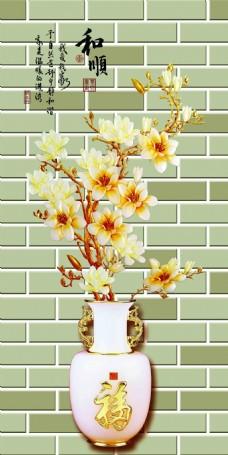 玉雕花瓶玄关装饰画