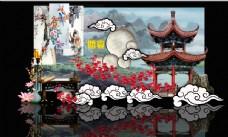 中国风婚宴婚礼舞台背景墙效果图