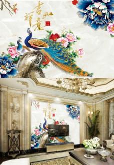 浮雕牡丹花孔雀吉祥如意大气3D背景墙
