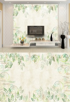 现代简约米色手绘树叶绿色背景墙