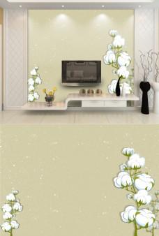 现代简约米黄色淡雅棉花背景墙