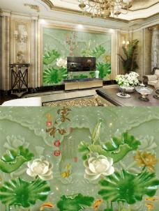 玉浮雕花朵背景墙