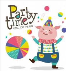 派对卡通猪矢量图下载