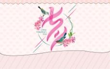 女装鞋业夏天七夕情人节背景海报