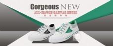 运动女鞋淘宝海报