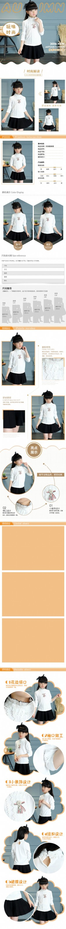 女童套装裙详情模板