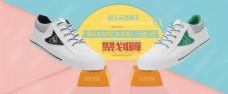 淘宝小清新女鞋运动鞋促销海报psd素材