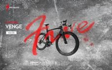 自行车淘宝海报