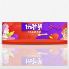 电商数码电器炫酷风格818促销海报banner