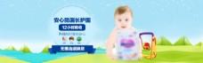 淘宝母婴用品店婴儿纸尿裤海报psd素材