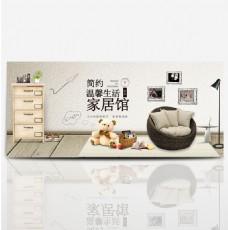 电商/淘宝/天猫/创意家居摆件简约现代海报banner