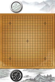 五子棋游戏界面设计