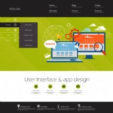 扁平技术网页设计