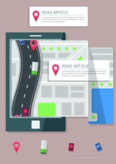 位置信息地图素材
