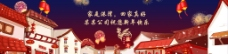 春节拜年banner新年快乐