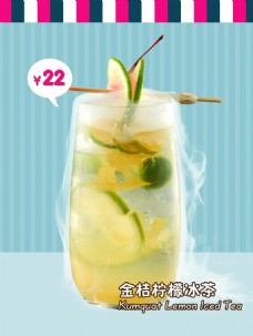 金桔柠檬冰茶促销海报