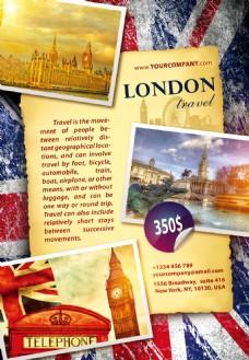 创意高档旅游促销活动海报