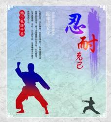 跆拳道04