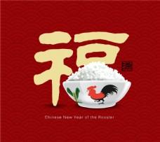 中国风水纹背景矢量素材