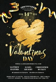 黄色爱心丝带情人节海报