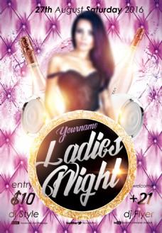 紫色唯美欧美酒吧女士之夜酒吧活动海报