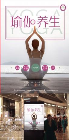 瑜伽健身优美唯美气质健身养生塑性完美女性