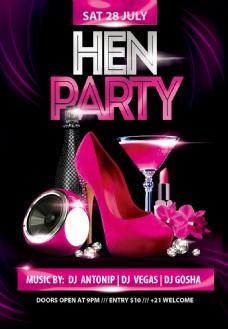 高档欧美女士之夜派对活动海报设计