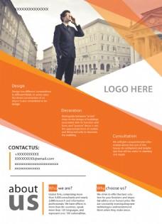高档欧美企业商务宣传海报