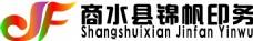 商水县锦帆印务标志