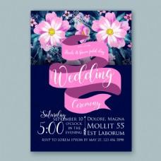 粉色飘带设计花卉婚礼邀请函矢量