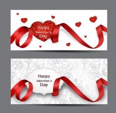 红色爱心飘带情人节卡片矢量素材