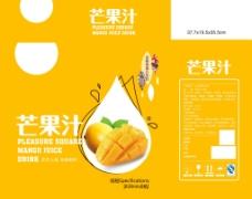 芒果汁饮料保障设计
