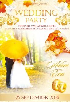 唯美珠宝婚庆海报设计
