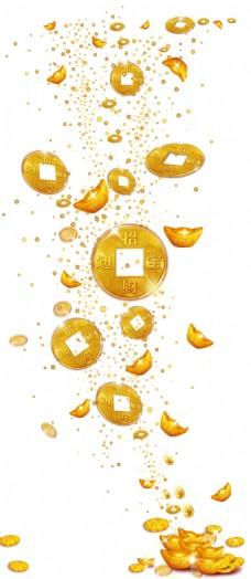手绘金币元宝元素